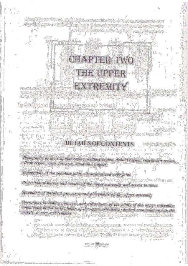 I   «I  ' ll  II E .  he I     ll     3' fr?  Pr Cfik.   , ;-_.  A   '17?)/ iiigrziplr flip ujupi  .1                . , '...