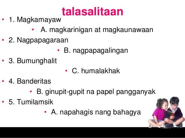 Opinyon o katotohanan Slide 3