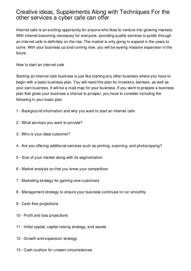 Internet Cafe Business Plan Essay
