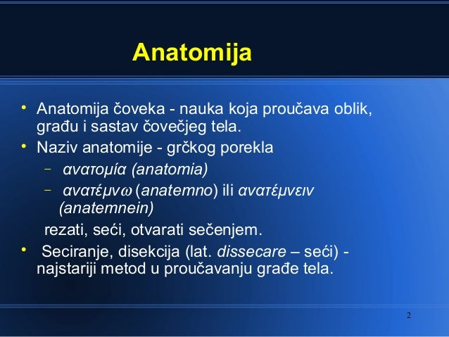 Opsta anatomija uvod Slide 2