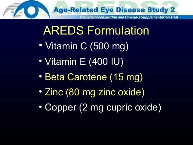AREDS2.ORG