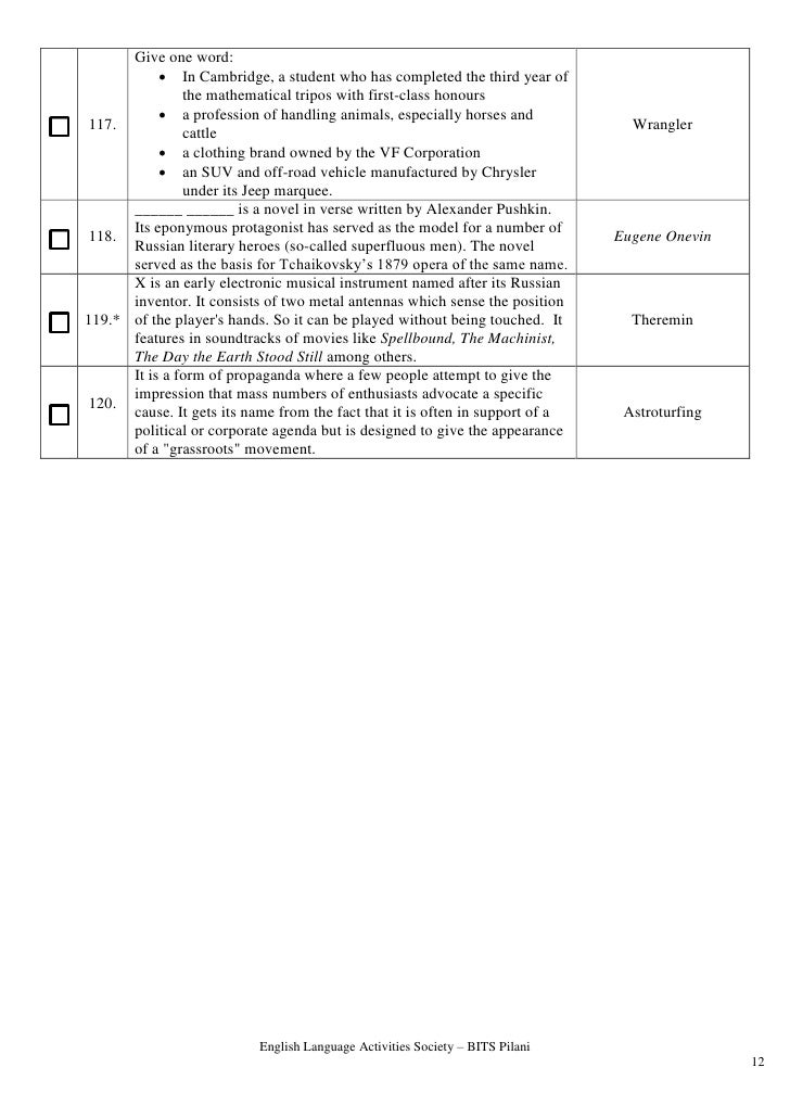 Oasis Quiz Lonewolf Edition - 2011 Answer Key
