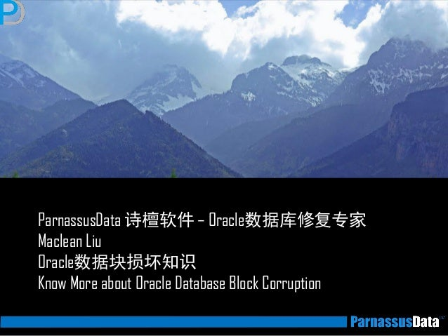 ParnassusData 诗檀软件 – Oracle数据库修复专家 Maclean Liu Oracle数据块损坏知识 Know More about Oracle Database Block Corruption
