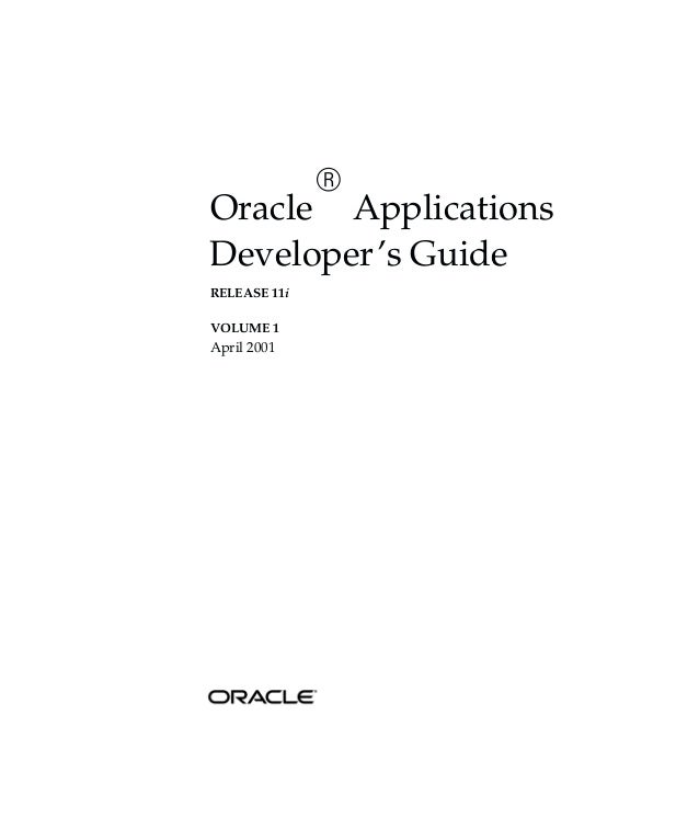 Oracle apps tutorial