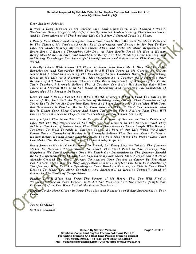 SATISH YELLANKI ORACLE NOTES PDF