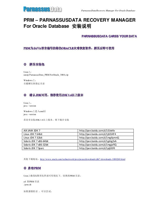 ParnassusData Recovery Manager For Oracle Database PRM – PARNASSUSDATA RECOVERY MANAGER For Oracle Database 安装说明 Unix上: un...