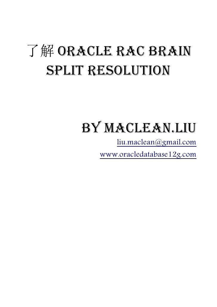 了解 Oracle RAC Brain Split Resolution      by Maclean.liu            liu.maclean@gmail.com        www.oracledatabase12g.com