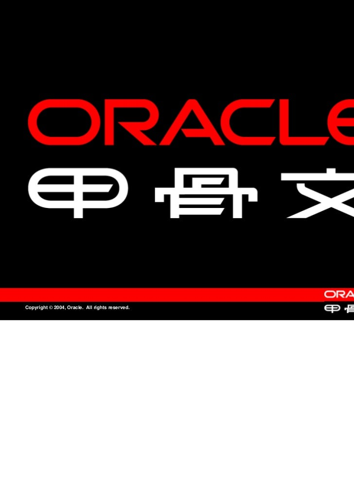 Copyright © 2004, Oracle. All rights reserved.