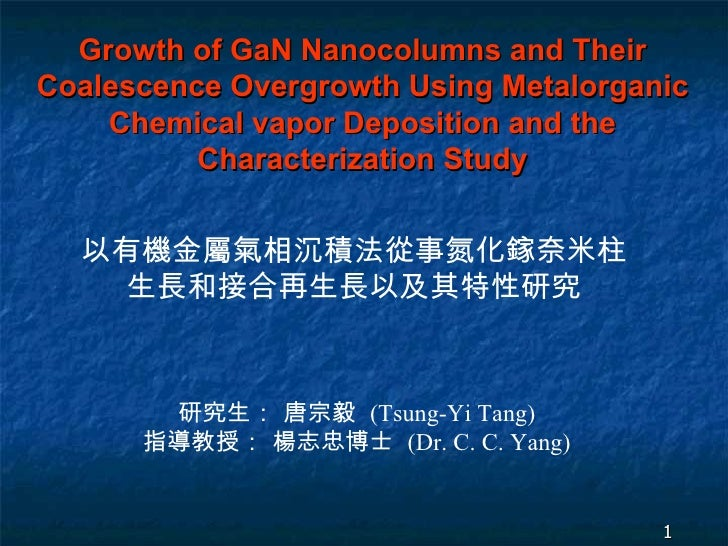 Growth of GaN Nanocolumns and Their Coalescence Overgrowth Using Metalorganic Chemical vapor Deposition and the Characteri...