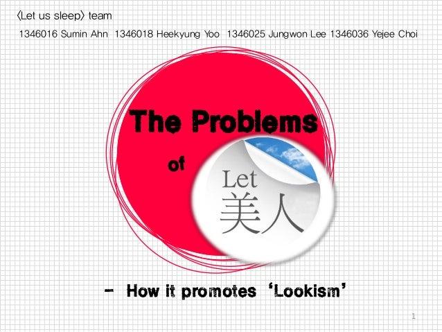 <Let us sleep> team 1346016 Sumin Ahn 1346018 Heekyung Yoo 1346025 Jungwon Lee 1346036 Yejee Choi  The Problems  - How it ...