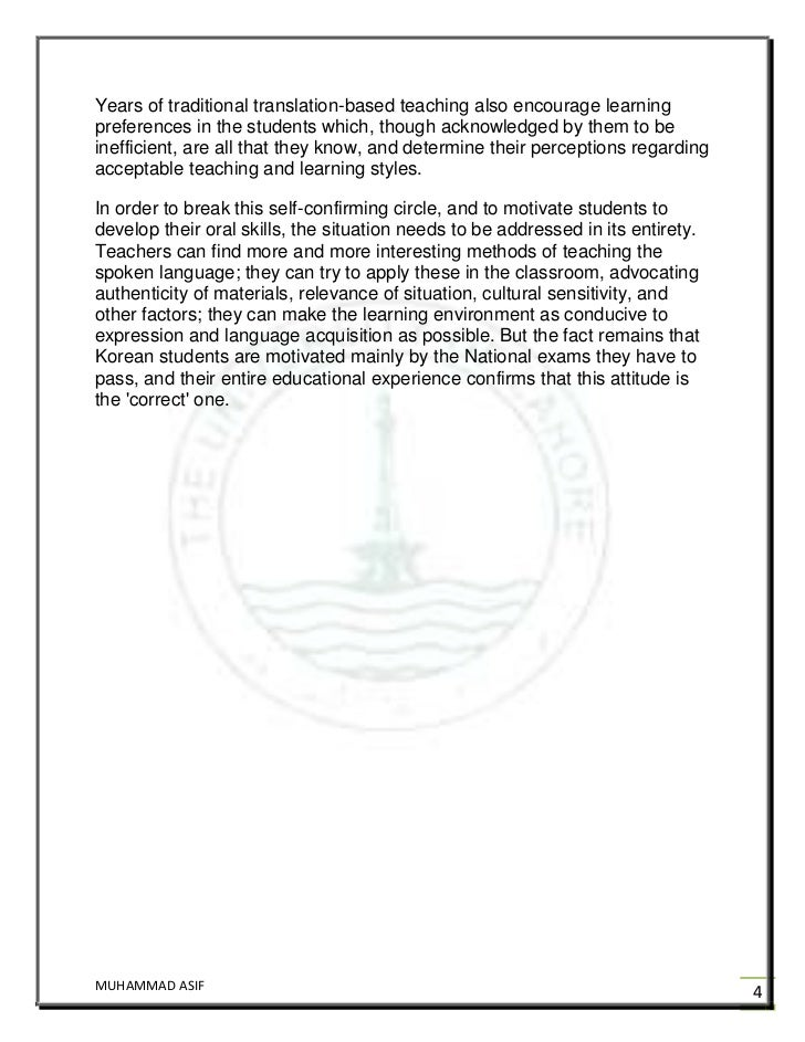 Global warming and its impact essay picture 5