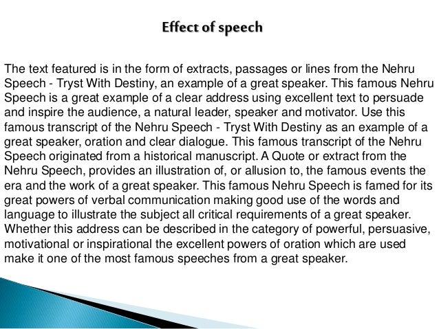 oratory speech examples