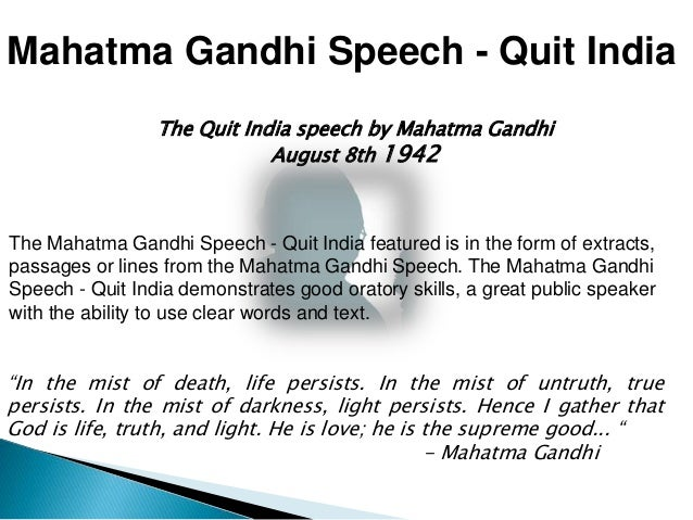 gandhi speaking english