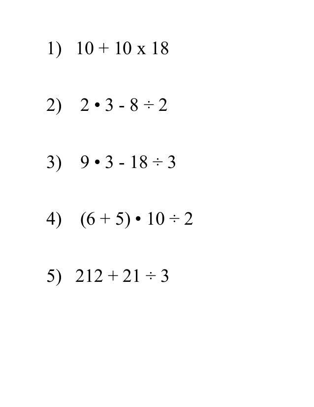 integers order of operations worksheet