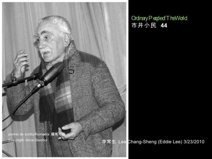 portret de scriitorRomania  羅馬尼亞 Copyright: Anca Dorohoi   Ordinary People of The World  市井小民  44 李常生  Lee Chang-Sheng (Ed...