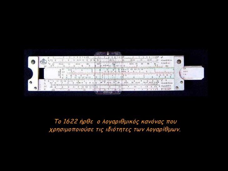 Ordinate Slide 3