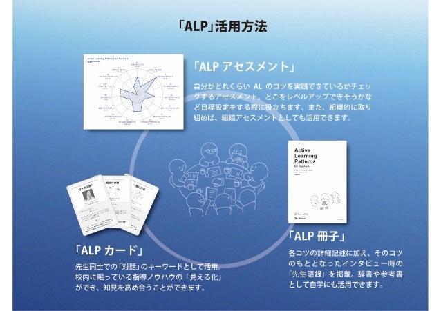 慶應義塾大学SFC 看護医療学部 学びの対話ワークショップ