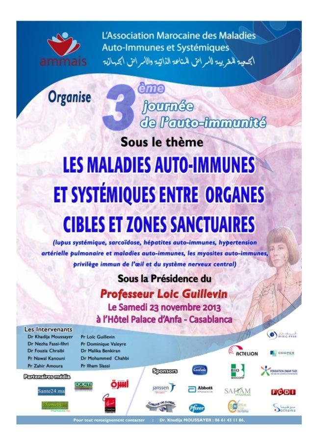 """Organise 3ème journée de l'auto-immunité sous le thème : """" Les maladies auto-immunes et systémiques entre les organes cibl..."""