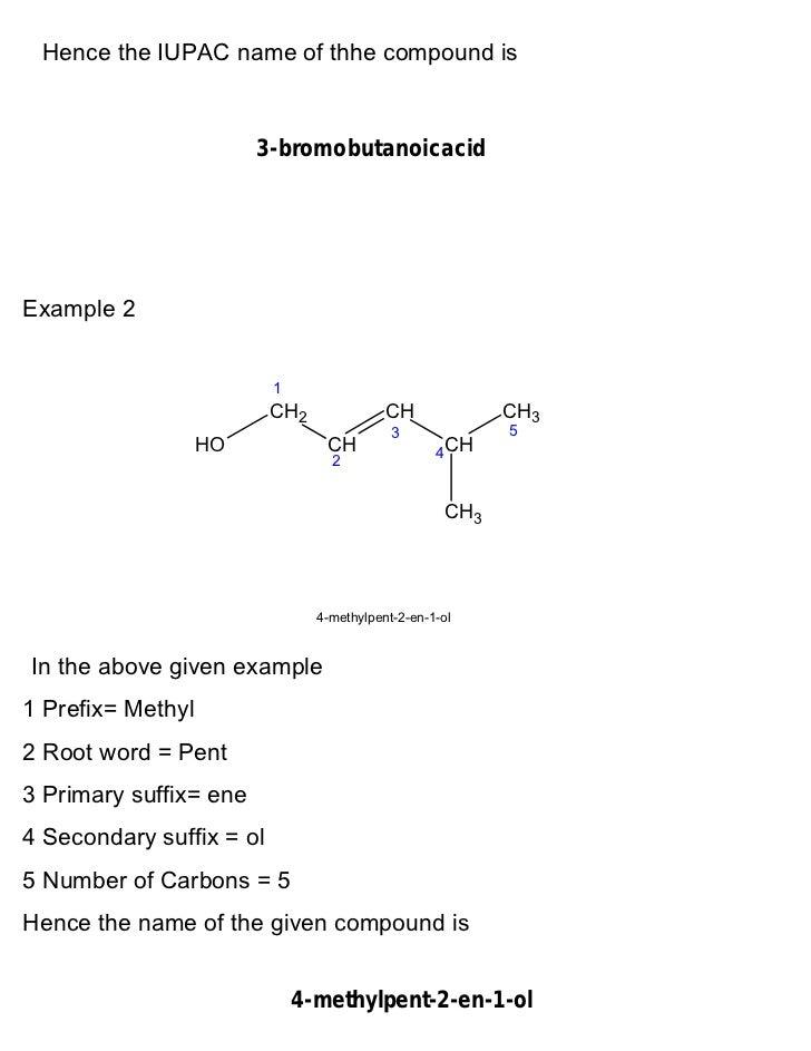 Pentane  C5H12  ChemSpider