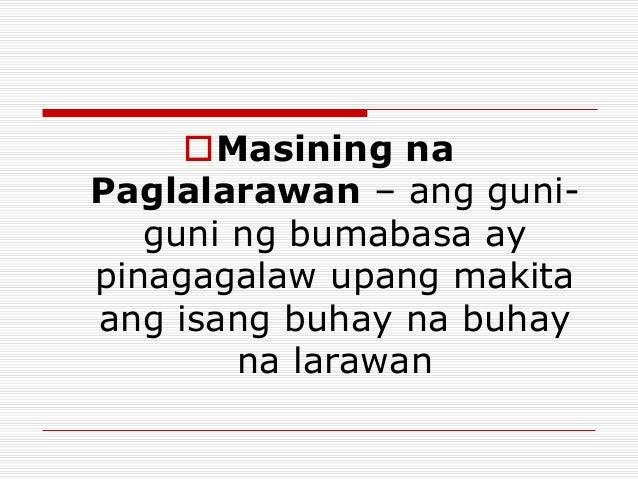 Poem: Ang Aking Ina (My Mother)