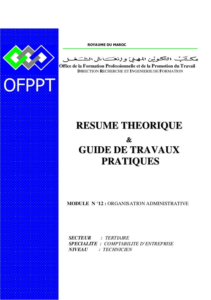 ROYAUME DU MAROC        Office de la Formation Professionnelle et de la Promotion du Travail                 DIRECTION REC...