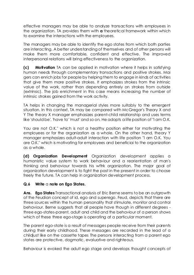what is personal development essay leadership