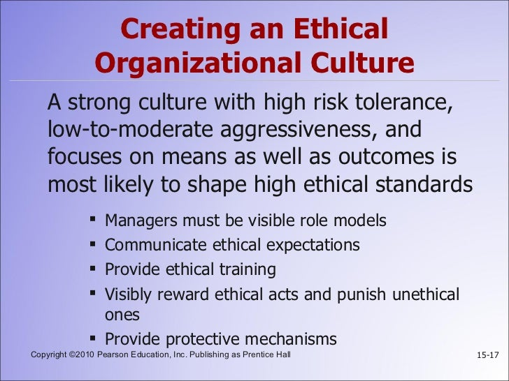 Essay on organizational culture