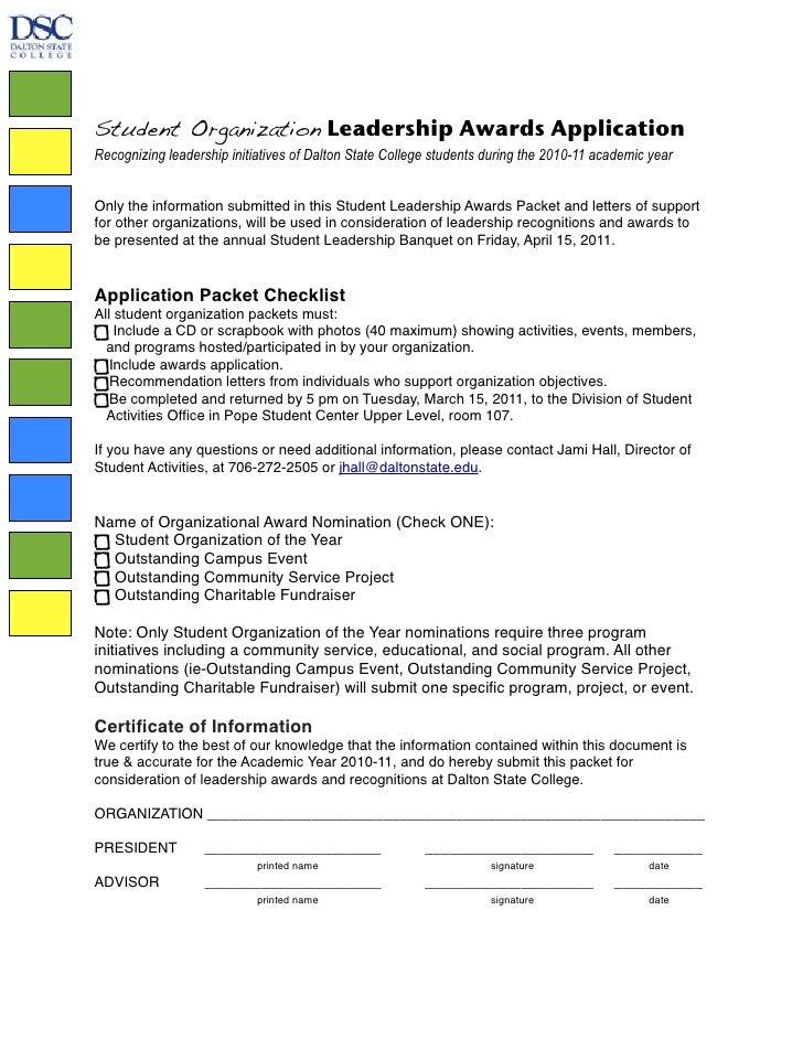 Organization award applications pdf