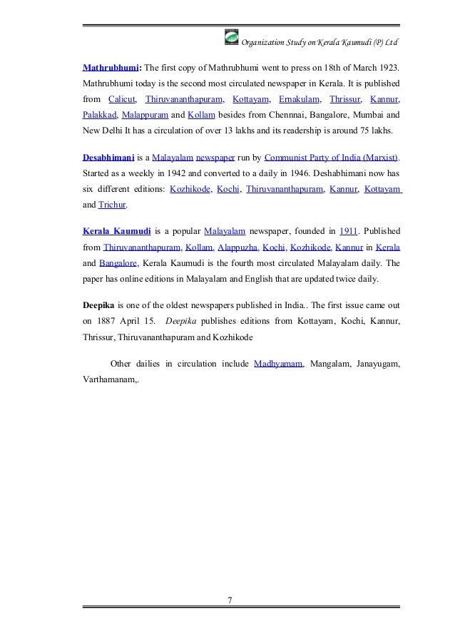 mathrubhumi e paper Mathrubhumi newspaper - read today mathrubhumi malayalam epaper  published from kozhikode, calicut, thiruvananthapuram, kottayam, kochi,  thrissur,.