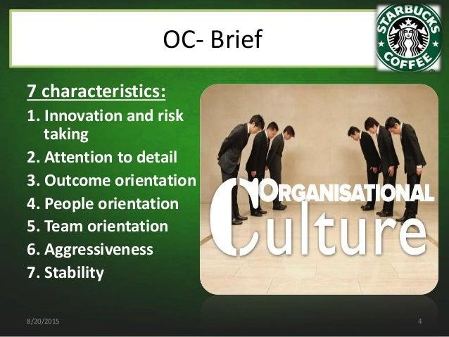 starbucks a study of organizational behaviour Business case study: motivation & organizational behavior at marriott  business case study: motivation & organizational behavior at marriott related study materials.