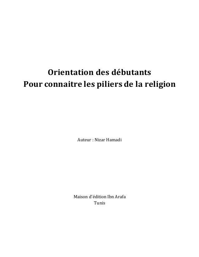 Orientation des débutants  Pour connaitre les piliers de la religion  Auteur : Nizar Hamadi  Maison d'édition Ibn Arafa  T...