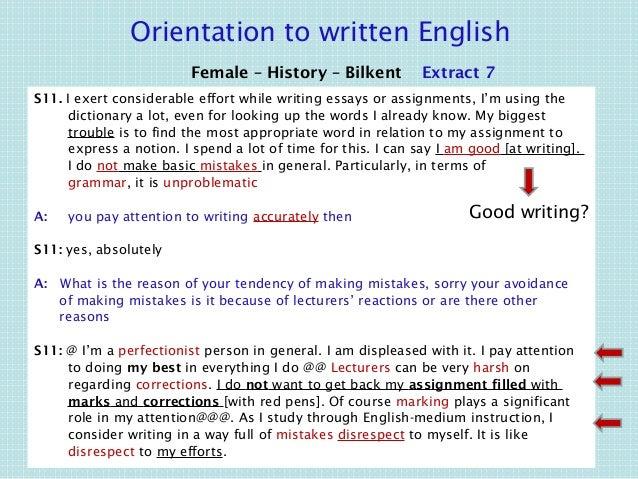 English Essay - Urdu as Medium of Instruction