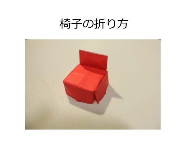 クリスマス 折り紙:折り紙 ピアノ-slideshare.net