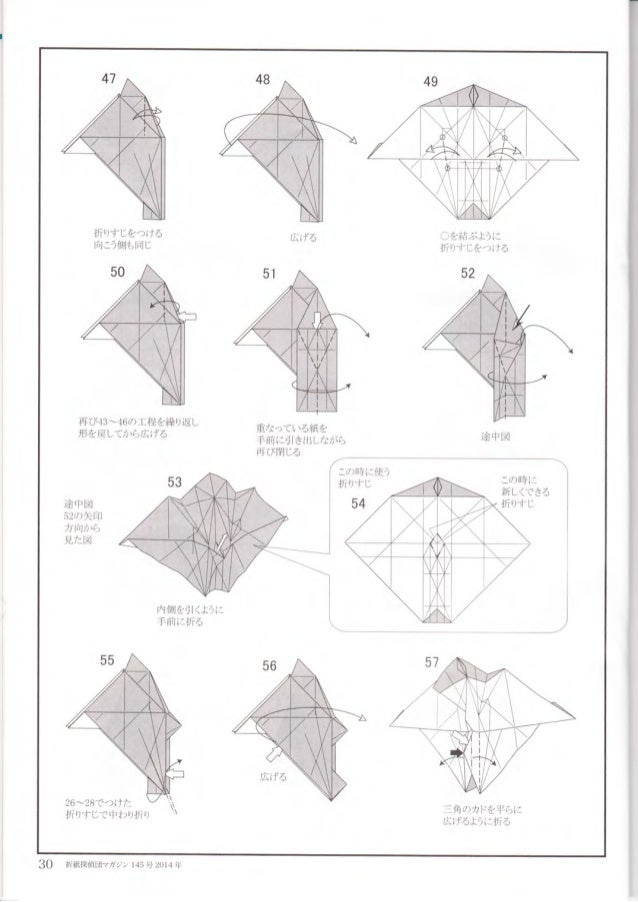 Sipho mabona | Gilad's Origami Page | 902x638