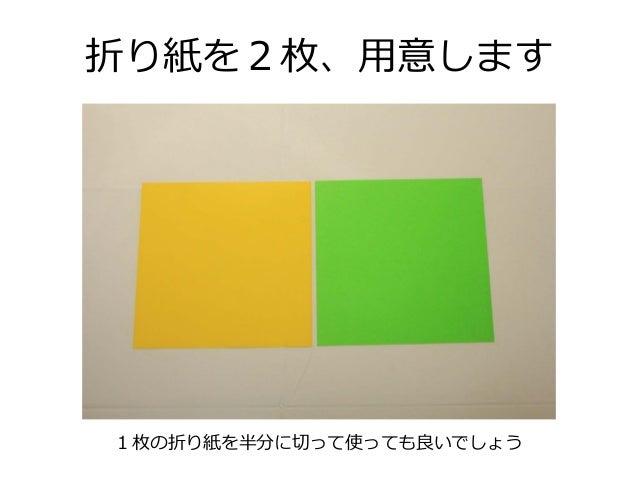 簡単 折り紙:折り紙 手裏剣 1枚-slideshare.net