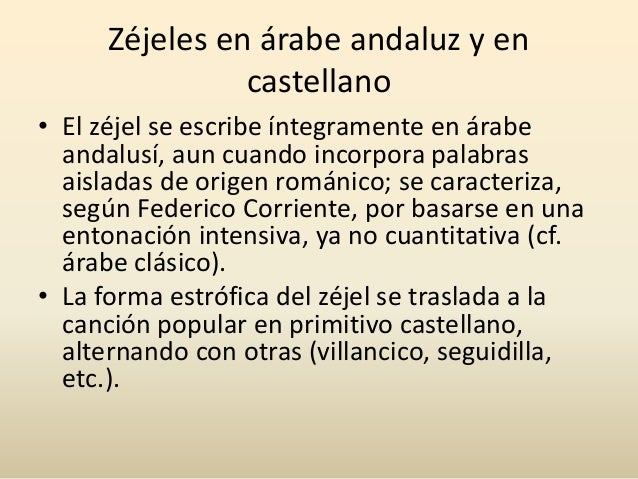 gorjeo árabe oral con condón en Jaén
