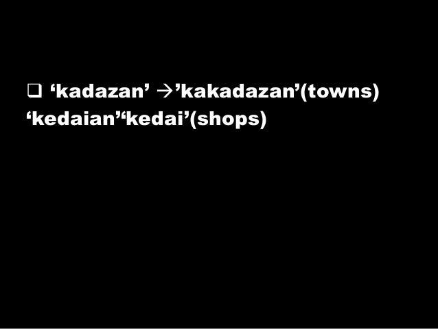 The Ethnic Culture Of Kadazandusun Slide 3