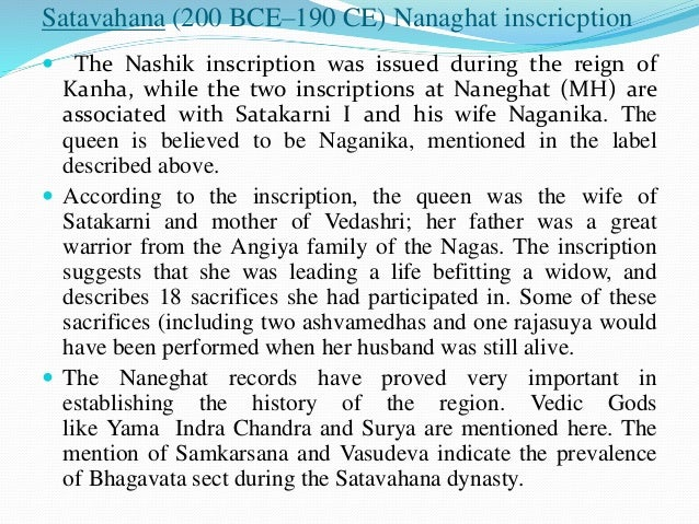 samudragupta leading the gupta dynasty to Essay on samudragupta: leading the gupta dynasty to  the gupta dynasty produced a number of great  founded by maharaja sri-gupta, the dynasty was the model of.