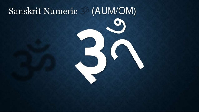 Muslim symbol 786