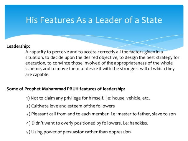 leadership strategy of prophet muhammad pbuh Top leadership qualities of the holy prophet muhammad (pbuh)  that is why  top ranked companies in the world make strategic plans for.