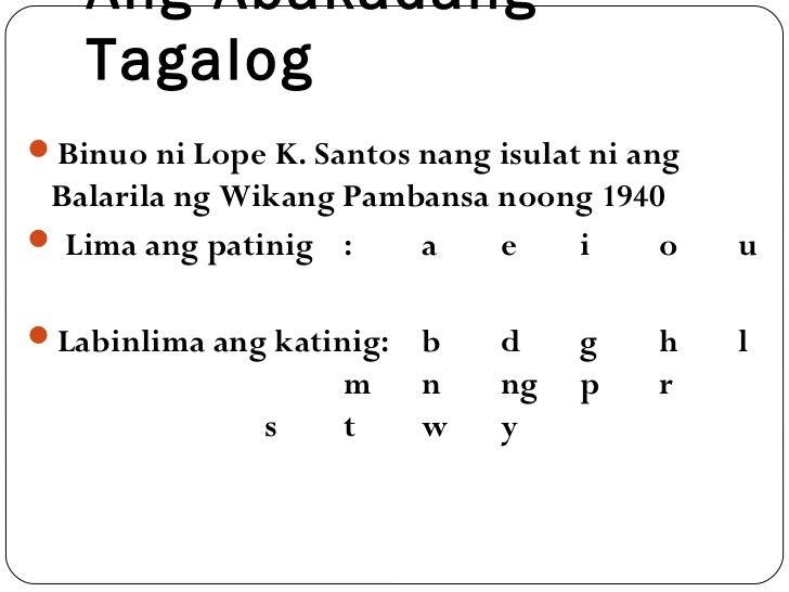 ang kabataang pilipino at ang makabagong Ang a la juventud filipina o sa kabataang pilipino ay isang tula na orihinal na nakasulat sa wikang kastila at sinulat ni pilipinong manunulat na si josé rizal.