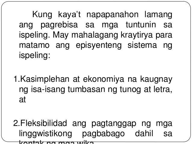 elaborasyon ng wikang filipino Estilo ng pagsasalin sa wikang filipino ng mga teksbuk sa araling makabayan ester torres-rada, phd sa huling proseso, ang elaborasyon ay ang patuloy na.