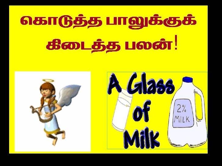 Oru glass milk tamil