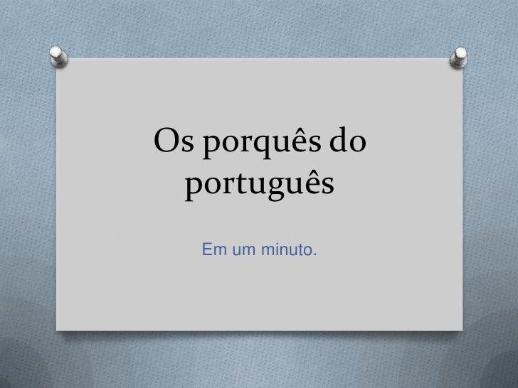Os porquês do português  Em um minuto.