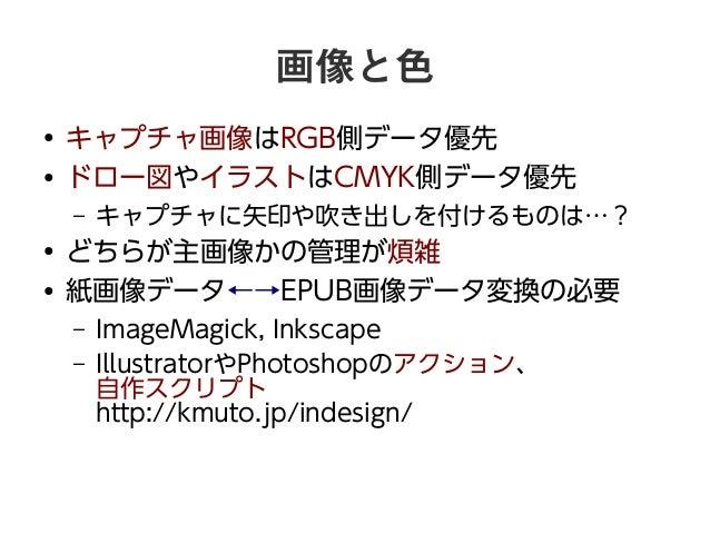 acrbat pdf jpeg変換スクリプト