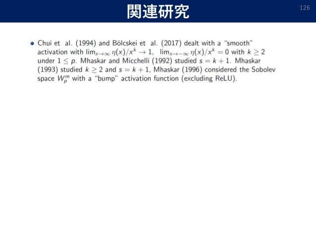 関連研究 126