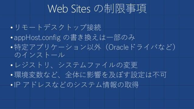 Mobile Apps (旧モバイルサービス)