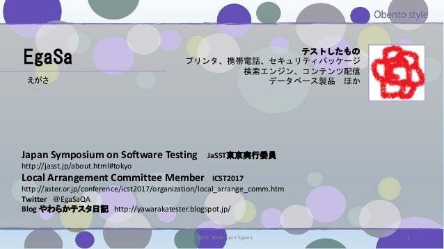 Japan Symposium on Software Testing JaSST東京実行委員 http://jasst.jp/about.html#tokyo Local Arrangement Committee Member ICST20...