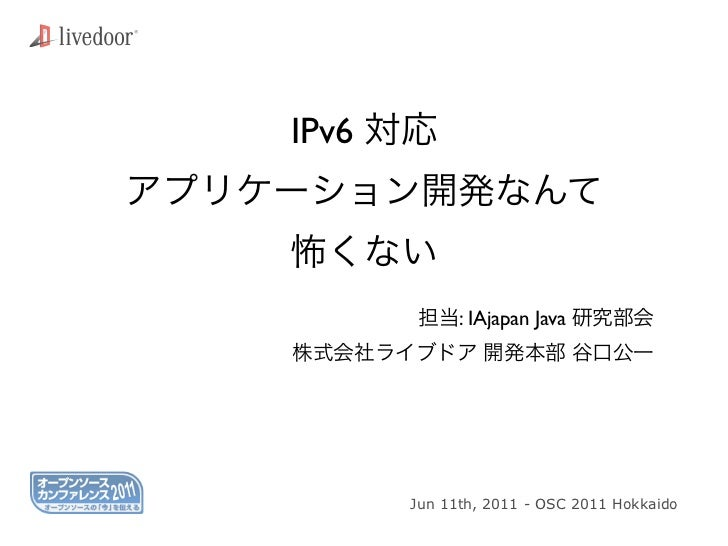IPv6             : IAjapan Java       Jun 11th, 2011 - OSC 2011 Hokkaido