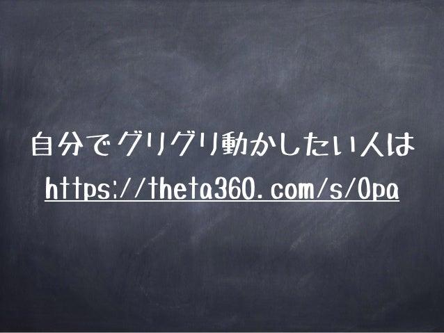 THSの主な活動  フリーオープンミーティング  誰でも参加できるフリーミーティング  物理的にも論理的にもオープンなミーティング  火曜日19:30〜は英語でのミーティングを実施  水曜日19:30〜は日本語でのミーティングを実施  予定は変...